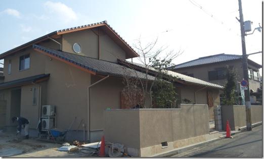 2012-01-27 14.42.19