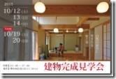 clip image0033 明治池中学校講演