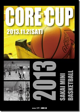 CORE-CUP