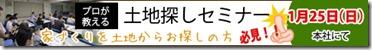 cb848c7019f7 グランフロント大阪(パナ・ウッドワン)住設選定!