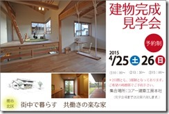 banner3 ヤギリ