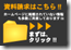 core ol2 05 CATV撮影行ってきました @和泉市H邸