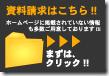 core_ol2_05