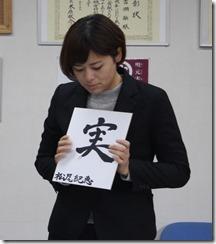 松尾さん02