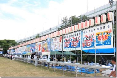 堺大魚市3
