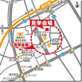 ぱど12月号_地図
