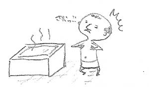スクリーンショット (17)