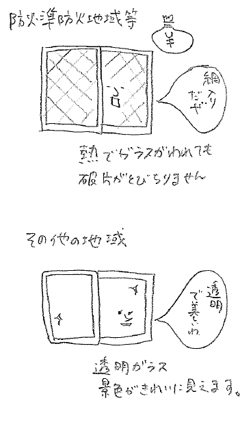 スクリーンショット (50)