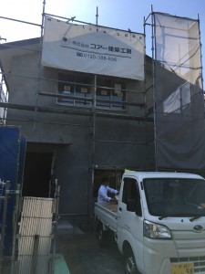 2019.05.16中村 邸美化_190518_0006